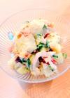 美容栄養士のお芋のサラダ☆