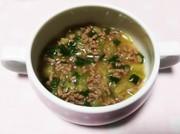 【離乳食後期】ひき肉となすの味噌煮の写真