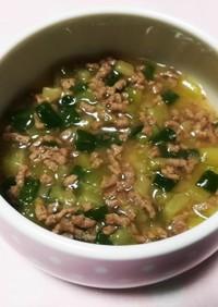 【離乳食後期】ひき肉となすの味噌煮
