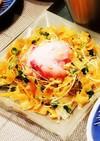 簡単 鯛の中華風刺身サラダ
