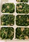 離乳食後期☆小松菜大豆の胡麻和え