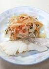 魚と野菜のポン酢蒸し