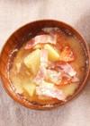 まろやか美味☆野菜とベーコンの豆乳味噌汁
