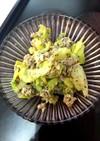【糖質制限】茹でキャベツの簡単サラダ