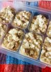 【離乳食中期・タンパク質】豆腐とツナ