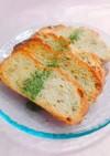 くるみパンでガーリックラスク