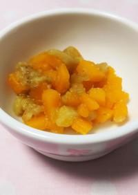 【離乳食中後期】かぼちゃとなすのごま煮