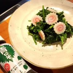 菜の花春のおひたし