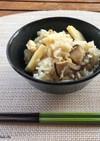 炊飯器で簡単☆タケノコご飯