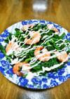 お料理一年生❤えびと菜の花のサラダ❤
