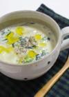 鉄分補給!あさりとほうれん草の豆乳スープ