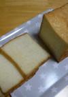 1.5斤食パン 中種オーバーナイト法