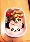 可愛いパンダちゃん弁当☆キャラ弁