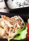 お弁当に♬青じそドレッシングで豚バラ炒め
