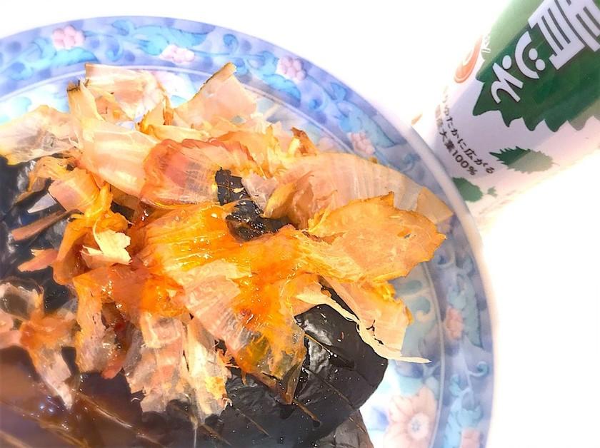焼き茄子のリケンのノンオイル青じそ和え