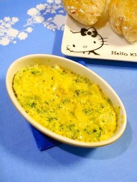 お弁当!卵焼き☆玉葱ブロッコリー