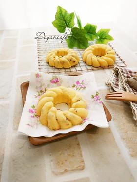 粉末甘酒とおからパウダーのレンジ蒸しパン