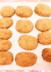 塩キャラメルマキアートさくほろクッキー♪