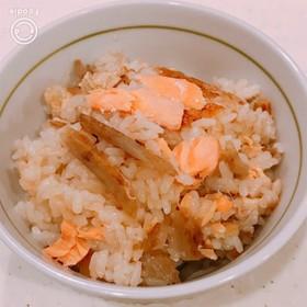 圧力鍋で、鮭とごぼうの炊き込みご飯