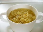 保育園離乳食おやつ③煮込みマカロニの写真