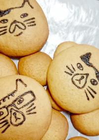 さくさくネコザワクッキー