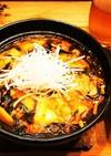 糖質制限❁⃘納豆豆腐チゲ