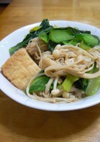 小松菜とえのきだけと厚揚げの煮物