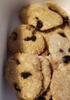 おからと米粉のクッキー