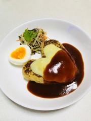 ハートの豆腐ハンバーグ♡の写真