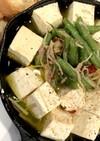 豆腐、きのこ、インゲンのアヒージョ