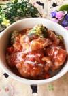 くせになる♡鶏肉とトマトのクリーム煮