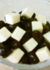 炊飯器で作る塩黒豆