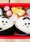 幼稚園のお弁当第27段!!ひなまつり♪