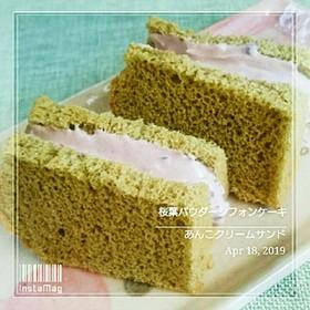 桜葉パウダーシフォンケーキ