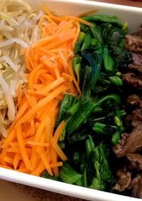 野菜たっぷり!簡単作り置きナムル