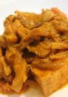 新玉葱で♪厚揚げと豚バラのさっと煮カレー