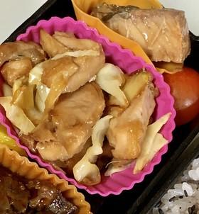 お弁当のおかず◎鳥もも肉炒め蒸し野菜添え