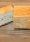 レーズンと五穀角食1.5斤パン