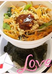 お豆腐DEビビン風三色野菜丼