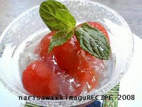 プチトマトのコンポートwizレモンゼリー