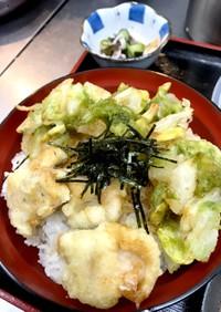 春野菜とアナゴの天ぷら丼