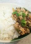 茄子と鶏挽き肉のあんかけ丼