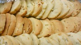 旬の味☆簡単筍クッキー♪