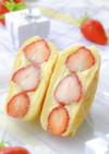 材料2つ♡しっとり苺カスタードサンド