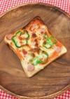 【時短】魚焼きグリルで簡単ピザトースト