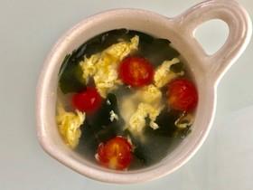ふんわり卵ミニトマトわかめヘルシースープ
