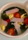 卵ミニトマトわかめハムのヘルシースープ