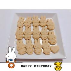 こどもの日にも♫サクサク型抜きクッキー