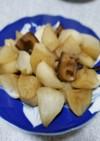 かぶと干し椎茸の煮物。