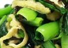 ✿簡単♪小松菜と油揚げの塩昆布和え✿